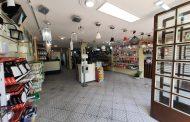 Já conhece a D' Lux? Ela é a única loja especializada em materiais elétricos em Prados
