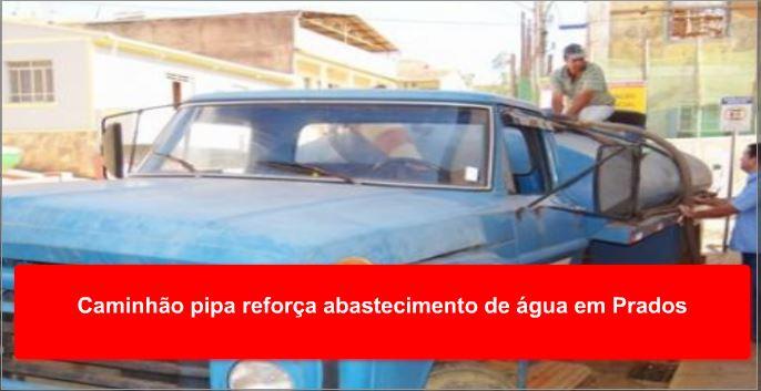 GIRO POLICIAL 17/08: Muitos veículos furtados, assaltos e operação nas estradas...