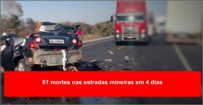 Vem aí a 8ª Confraternização de Motociclistas de Prados