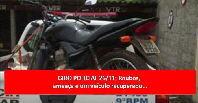 GIRO POLICIAL 26/11: Roubos, ameaça e um veículo recuperado...