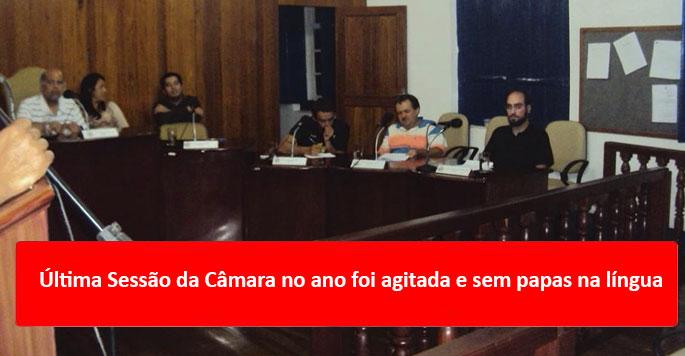 GIRO POLICIAL 01/12: Drogas, ameaça e um veículo recuperado