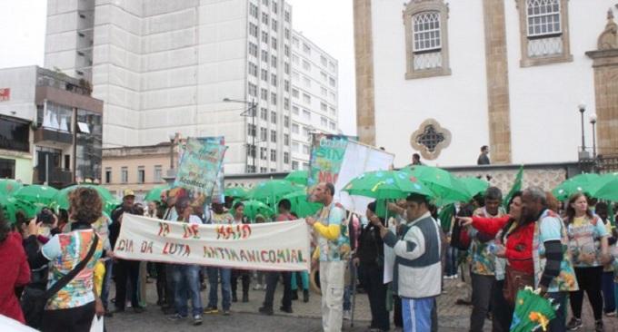 Imagem da passeata do ano de 2015 (Foto: Prefeitura de Barbacena)